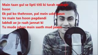 Bulleya Ae Dil Hai Mushkil Amit Mishra Karaoke with lyrics