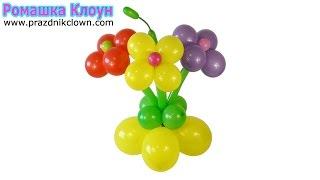 СТОЙКА ИЗ ШАРОВ С ЦВЕТАМИ своими руками Flower Balloon Bouquet Tutorial