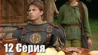 Сериал Чародей / Spellbinder (1995) 12 Серия : Чародей Джек