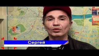 Выборы Кемерово - наркоманов с детьми на улицу.