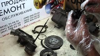 видео ремонт турбин форд