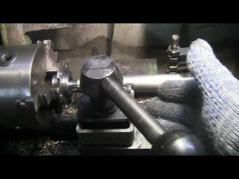 Изготовление шпоночного паза вручную на ТВ16