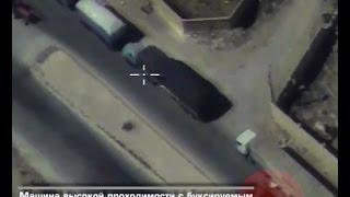 Видеозапись с БПЛА передвижения гум.конвоя на подконтрольной боевикам территории в провинции Алеппо