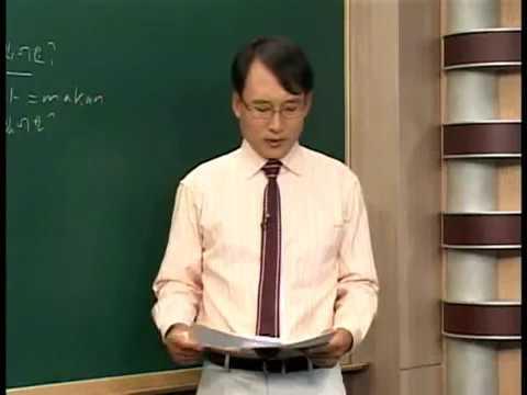 Belajar bahasa korea mandiri part4
