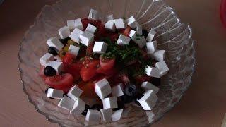 Мой Греческий салат