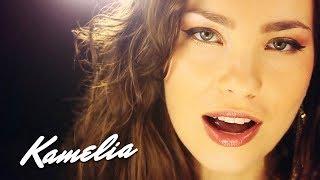 Смотреть клип Kamelia - Prima Oara