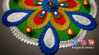 Colourful Diwali Rangoli Design by Sneha J |