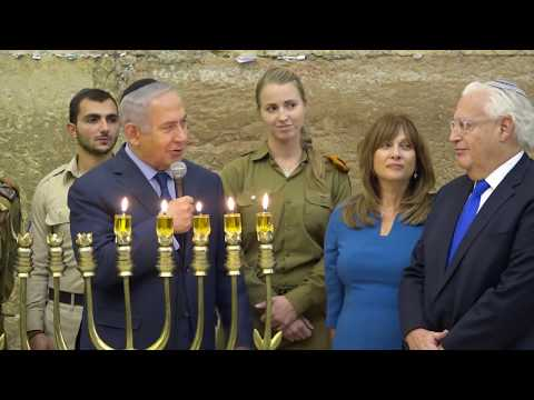 PM Netanyahu, Ambassador Friedman, Light Chanukah Candles At Western Wall