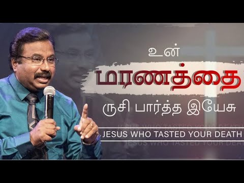 🔴 Church Of Glory - Sunday Service Live 21.03.2021   Tamil Christian Message   Tamil Christian Songs