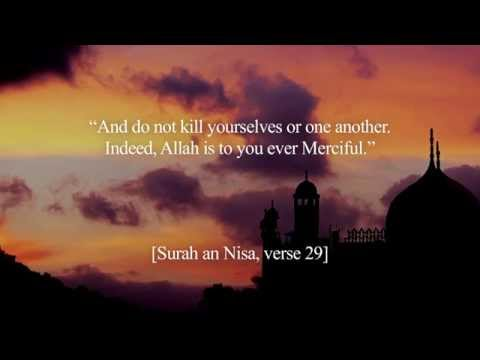 What does the Holy Qur'an say about suicide missions?