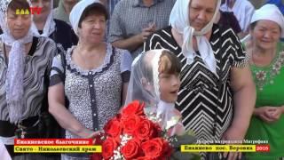 Архиерейская Служба Митрополита Митрофана в пос Веровка Енакиево 2016