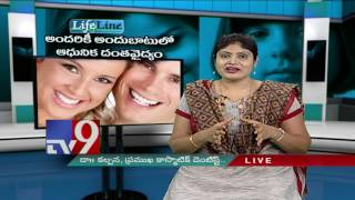 Dental problems : Modern, affordable treatment - Lifeline - TV9