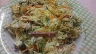 Очень быстрый, вкусный и нежный салат из доступных продуктов