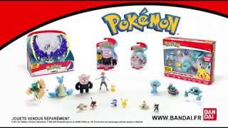 Coffret 8 figurines Pokémon