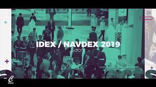 '14.IDEX' Savunma Fuarı Abu Dabi'de başlıyor