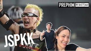 คำ Rhyme (คำราม) แจ๊ส  [JSPKK] feat.G.TxMoon I【THAILAND RECAP/REVIEW/REACTION】