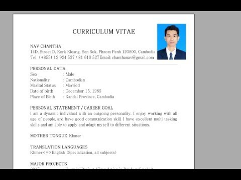 How To Insert Photo In Resume And Cv 2018 Youtube