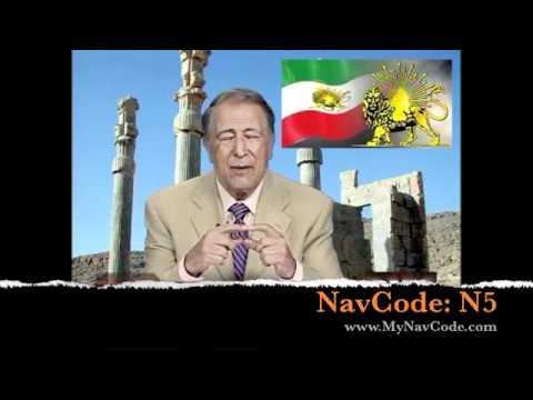 در پهنه ی بی کران زبان پارسی ـ در ژرفای واژه ها ـ بخش ۸۳