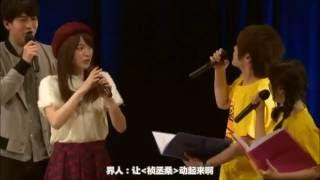 小松未可子と松岡禎丞のジェスチャークイズ.