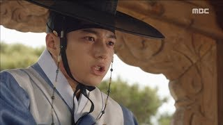 """[The Emperor: Owner of the Mask]군주-가면의주인 ep.11,12A against the L, """" Help me! """"20170525"""