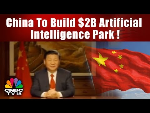 China To Build $2B Artificial Intelligence Park! | CNBC TV18