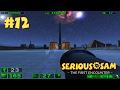Serious Sam: The First Encounter прохождение игры - Уровень 12: Карнак (All Secrets Found)