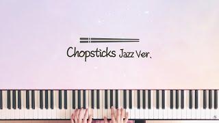 당신이 여태껏 들어본적 없는 젓가락행진곡 │Piano Cover 피아노 커버