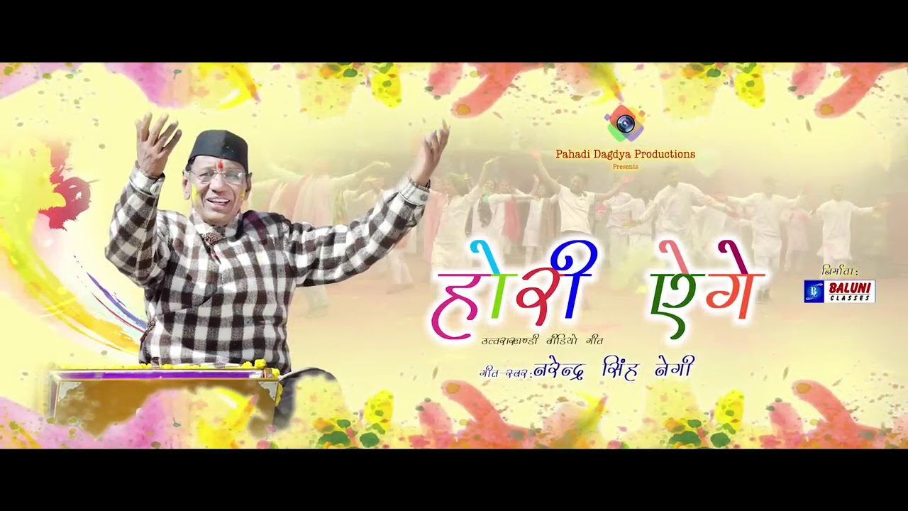 Holi special songs | telugu best holi songs | volga videos | 2017.