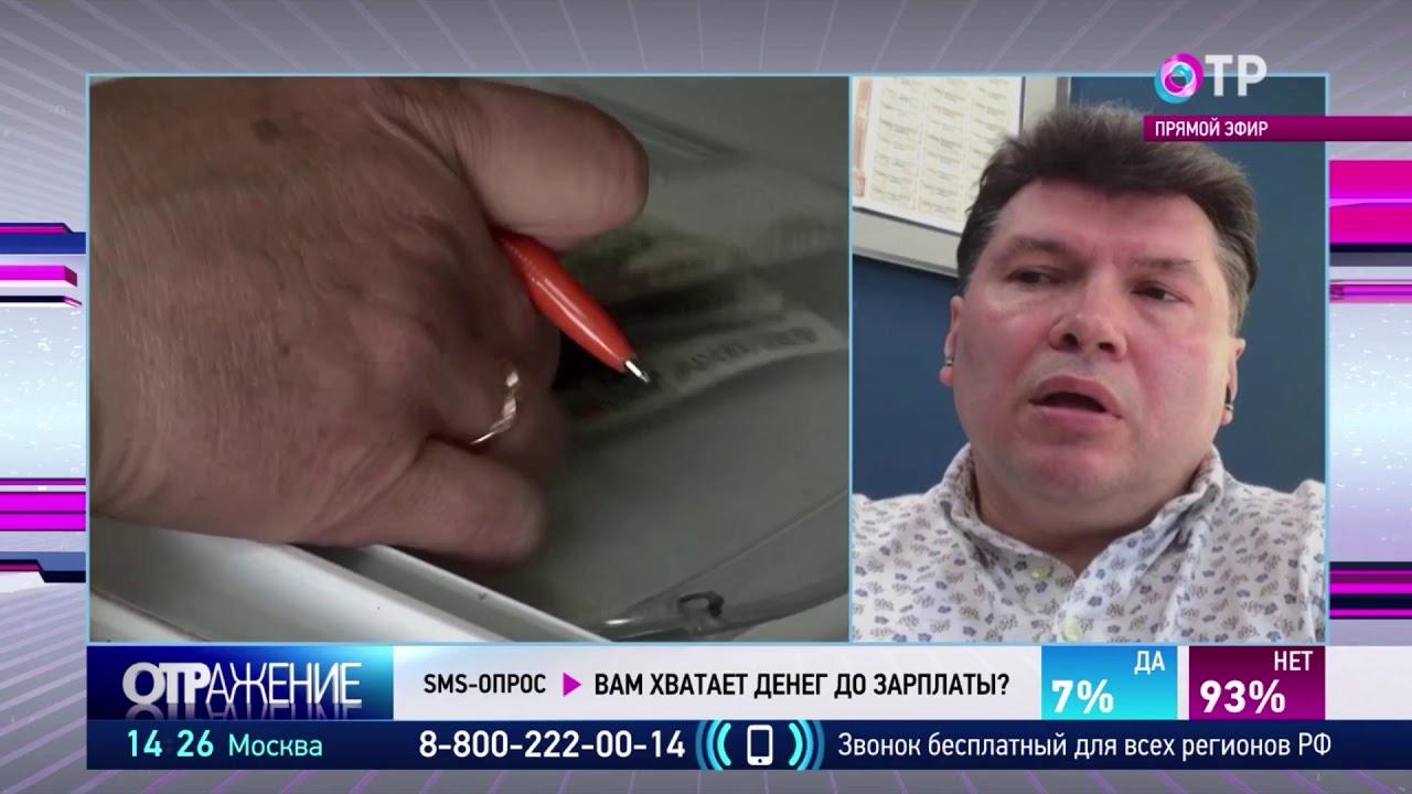 ОТР Виталий Максимов 25 июня 2020