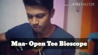 Maa-Open Tee Bioscope   Kunal Das   Cover   Upal Sengupta