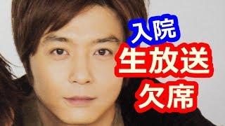人気デュオ・KinKi Kidsの 堂本光一(38)が28日、 テレビ東京系で生放...