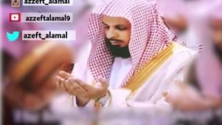 كبروا ليبلغ تكبيركم عنان السماء للشيخ صالح آل طالب
