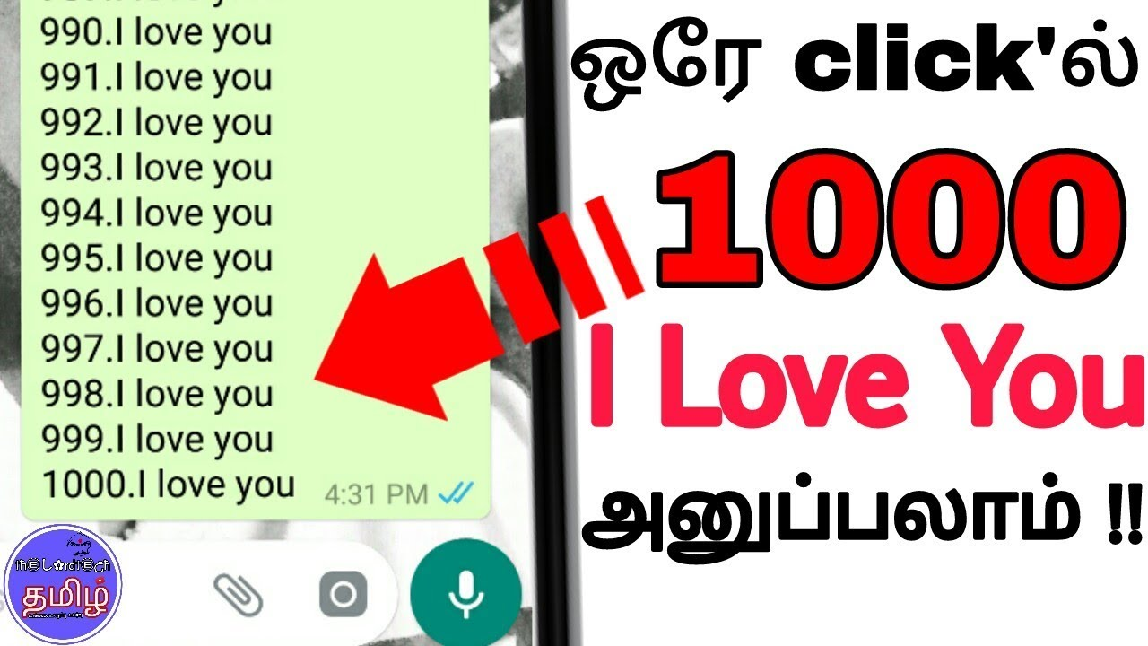 One click = 1000 times I Love You || TheLordTech