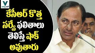 CM KCR Shocked With His TRS Survey For 2019 Election- Vaartha Vaani