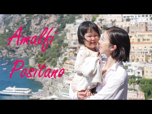 【Mom in Paris】Vacances#2 Superb view and Seafood in Positano/Amalfi