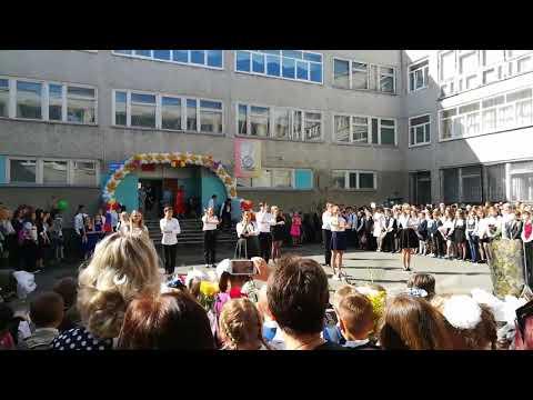 1 сентября,школа 122 Екатеринбург,2—ой Д класс