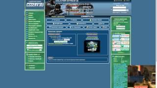 (Видео-Урок)Как создать свой сервер на хостингу [Часть 1]