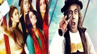 Colkatay Columbus | Mir | Ritabhari | Tonushree | Gaurav | Bengali Film Kolkatay Columbus