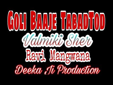 Goli Baaje Tabad Tod || Valmiki Sher || Ravi Mangwana || Haryanvi Song || Deeka Ji Production