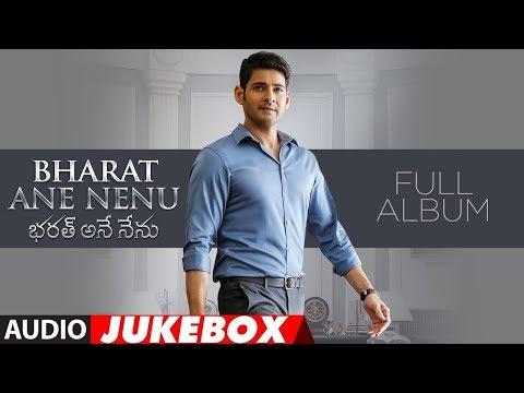 Bharat Ane Nenu Jukebox | Bharat Ane Nenu Songs | Mahesh Babu, Kiara Advani | Devi Sri Prasad