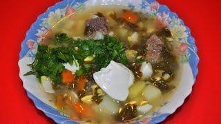 Суп мясной со щавелем на ароматном бульоне