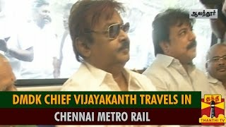 DMDK Chief Vijayakanth Travels In Chennai Metro Rail - Thanthi TV
