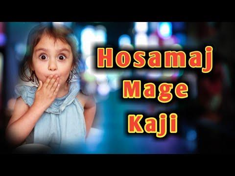 Ho samaj mage kaji || very interesting Ho munda motivational video