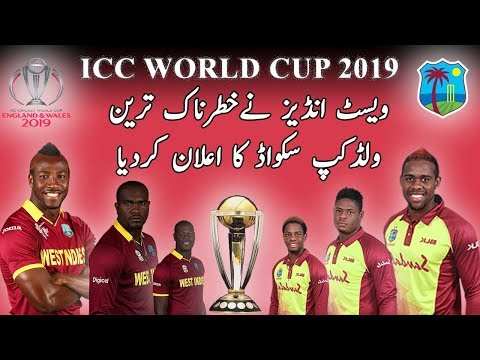 West Indies announced Dangerous 15 Members Squad for World Cup 2019 | Expert Analysis