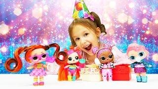 У кукол ЛОЛ сюрприз Вечеринка! Игры одевалки с куклами LOL  - Новое видео для девочек.