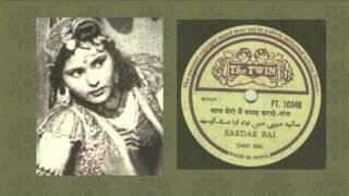 Bai Singing of Indian Music... 2 / 2