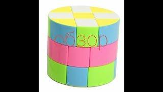 Обзор цилиндра рубика