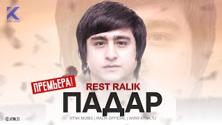 REST Pro (RaLiK) - Падар (Клипхои Точики 2020)