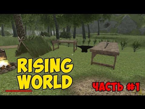 Rising World Обзор игры поиск места для своего лагеря