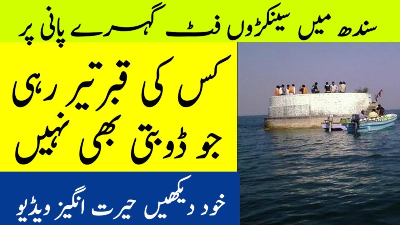Love Story In Urdu Pdf